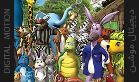سریال انیمیشن جنگل دره سپید
