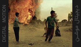 فیلم کوتاه ابراهیم و آتش