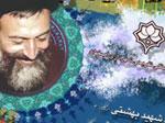 تیزرهای خانه فرهنگی شهید بهشتی