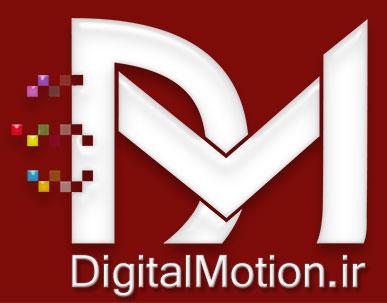 دیجیتال موشن