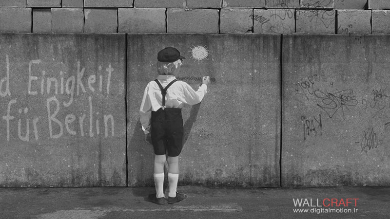 فیلم دیوارکشی