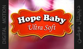 تیزر هاپ بیبی Hope Baby
