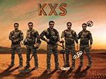 تیزر شرکت KXS (کی ایکس اس)