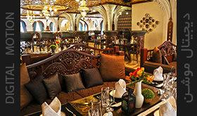 تیزر رستوران شهرزاد